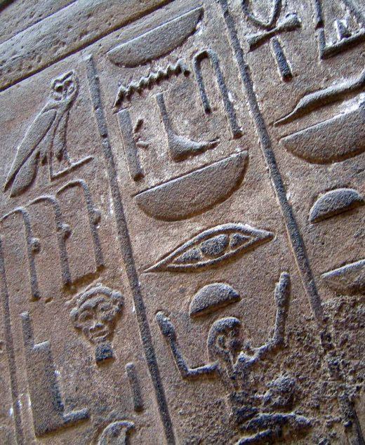 Egypti blogi